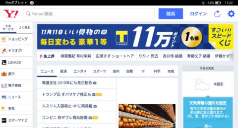 screenshot_2016-11-12-11-22-34
