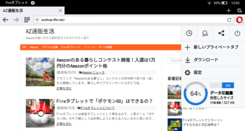 screenshot_2016-11-12-12-02-23