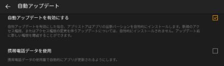 screenshot_2016-11-13-16-24-41