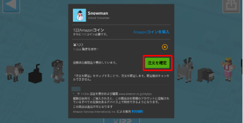 screenshot_2016-11-13-16-29-40