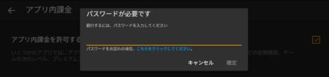 screenshot_2016-11-13-16-30-12