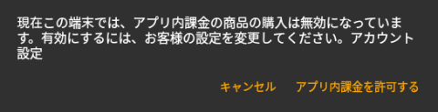 screenshot_2016-11-13-16-33-02