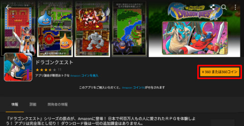 screenshot_2016-11-13-16-39-35