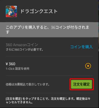 screenshot_2016-11-13-16-39-39