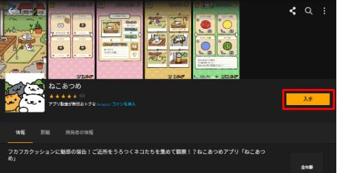 screenshot_2016-11-13-16-41-57