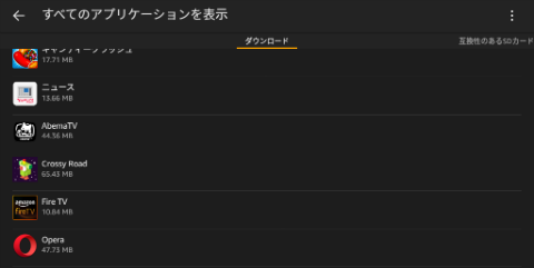 screenshot_2016-11-13-19-09-42