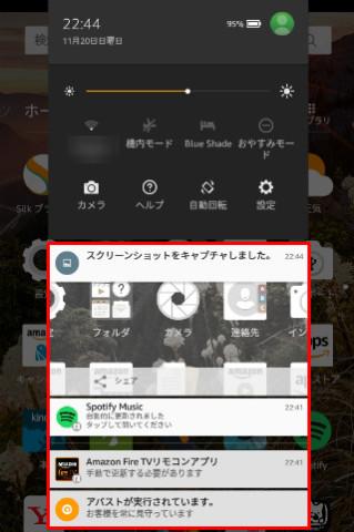 screenshot_2016-11-20-22-44-25