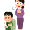 Fireタブレットは子供にオススメ!安全に利用するための設定方法まとめ