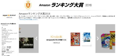 screenshot-2016-12-01-at-23