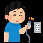 Fire TVの電源を切るには?電源オン・オフとスリープモードにする方法を解説!
